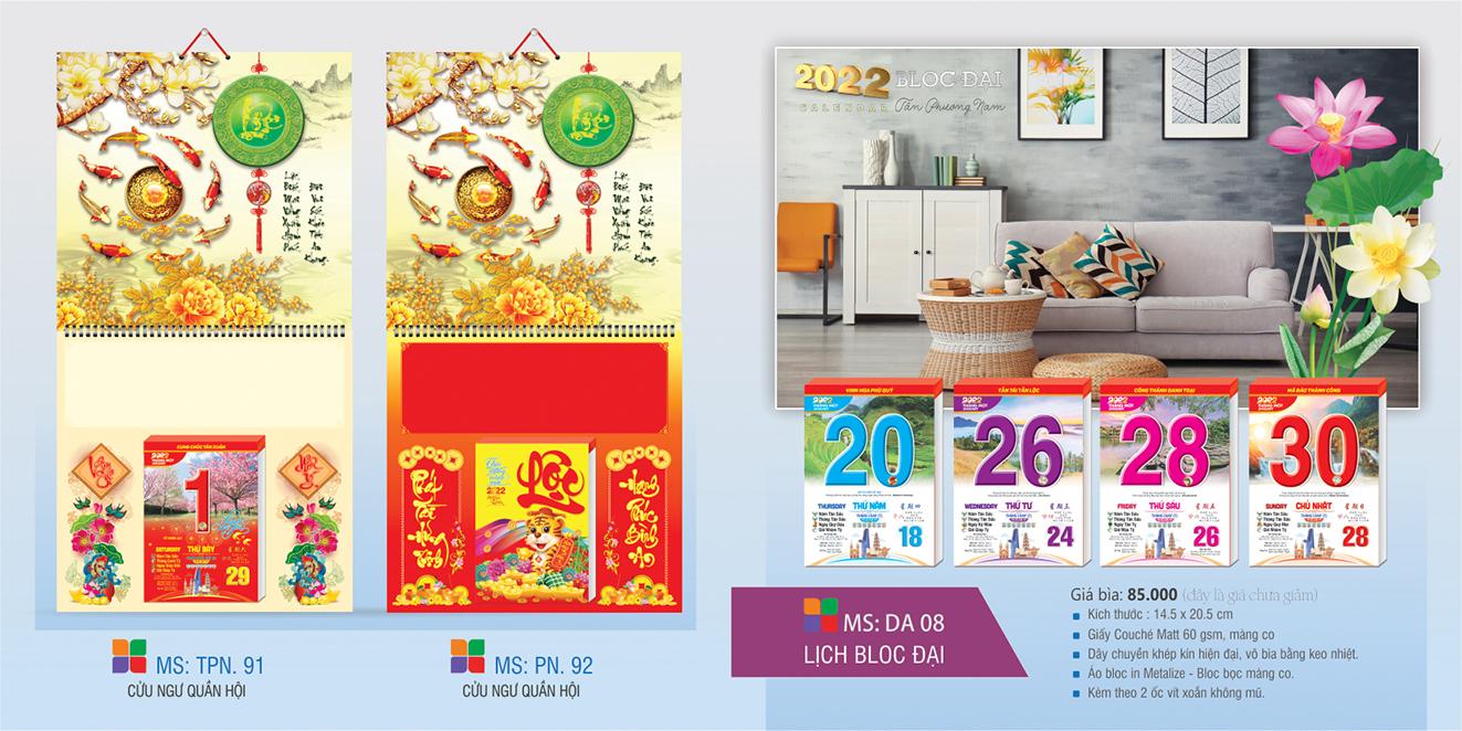 Lịch Bloc đại 2022 - Việt Nam tươi đẹp
